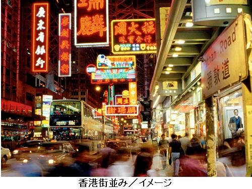 【成田発】キャセイパシフィック航空で行く!香港3日間 <ベストウエスタン グランド ホテル> 選べるフリー・観光プラン
