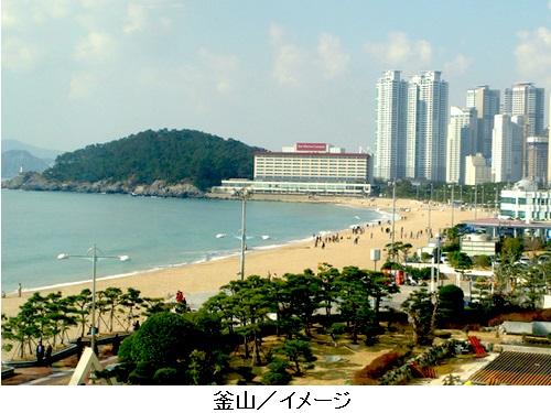 【成田発】大韓航空で行く!フリープラン釜山3日間  <海雲台グランドホテル> 往復送迎なし