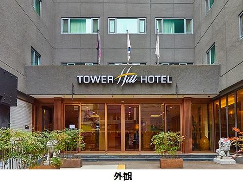 【成田発】大韓航空で行く!フリープラン釜山2日間  <タワーヒルホテル> 往復送迎なし