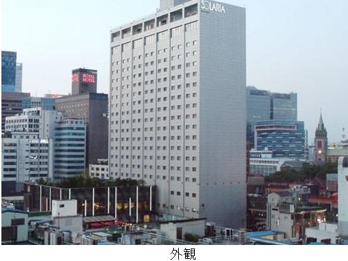 【成田発】 往復送迎なしフリープランソウル3日間 <ソラリア西鉄ホテル>滞在