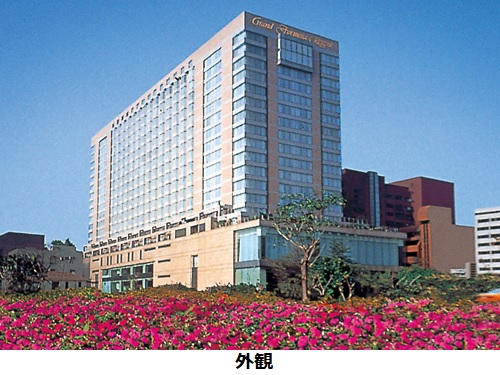 【成田発】チャイナ エアラインで行く!台北3日間 フリープラン <リージェント台北>滞在