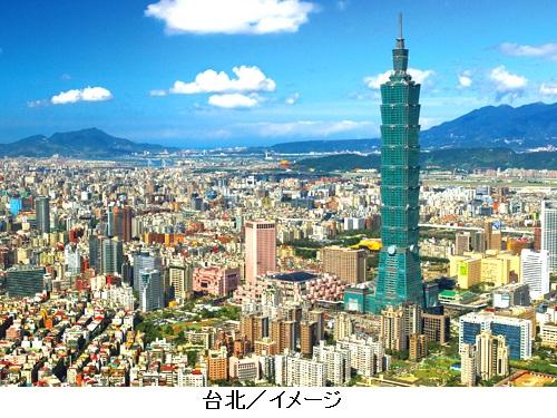 【成田発】チャイナ エアラインで行く!台北3日間 フリープラン <サントスホテル>滞在